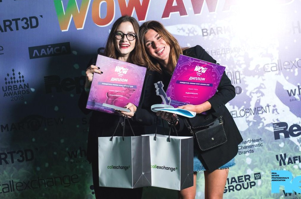 WOW AWARDS 2018